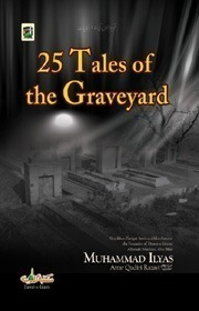 25 Tales Of The Graveyard