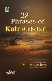 28 Phrases Of Kufr - Pocket Size