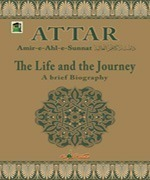 ATTAR - A Brief Biography