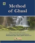 Method of Ghusl Hanafi