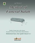 Method of Funeral Salah