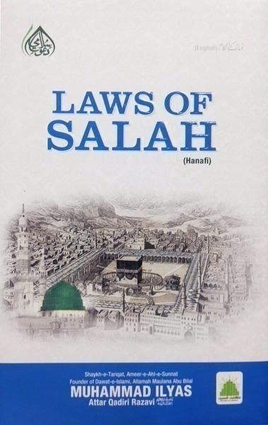 Laws of Salah
