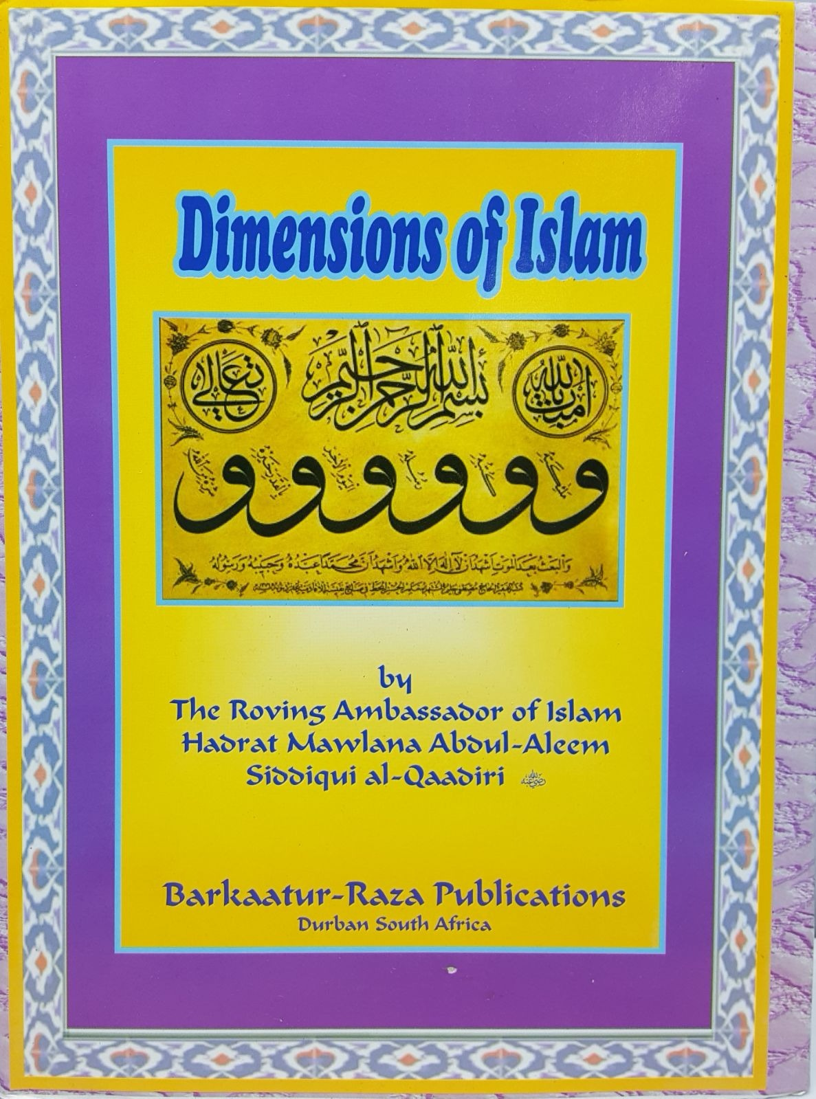 Dimension of Islam