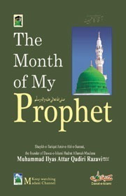 Month Of The Prophet