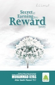 Secret Of Earning More Reward