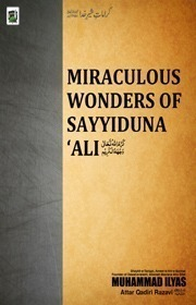 Miraculous Wonders Of Sayiduna Ali