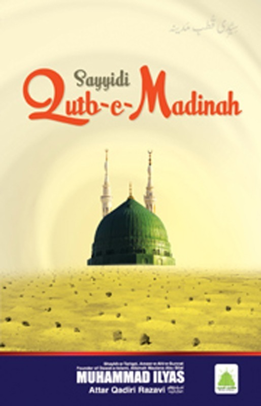 Sayyidi Qutb e Madina - English