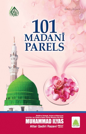 101 Madani Phool (Dutch)