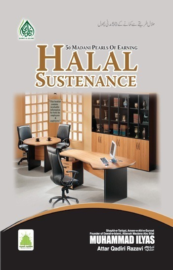 50 Madani Pearls of Earning Halal Sustenance