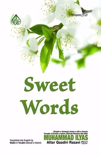Sweet Words
