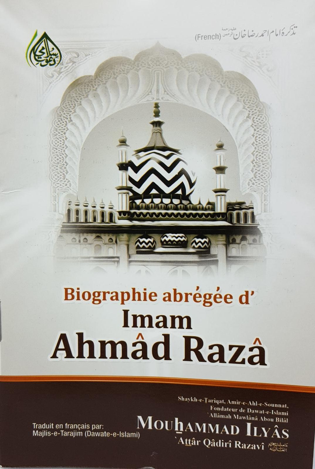 Tazkirah Imam Ahmed Raza Khan (French)