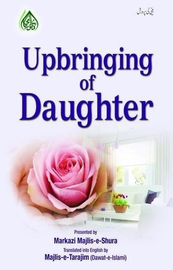 Upbringing of Daughter