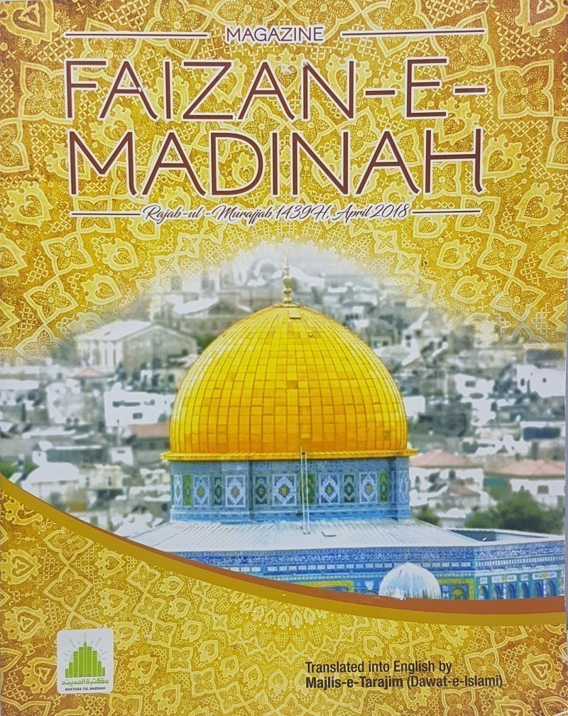English Monthly Faizan e Madina Subscription. Free Delivery