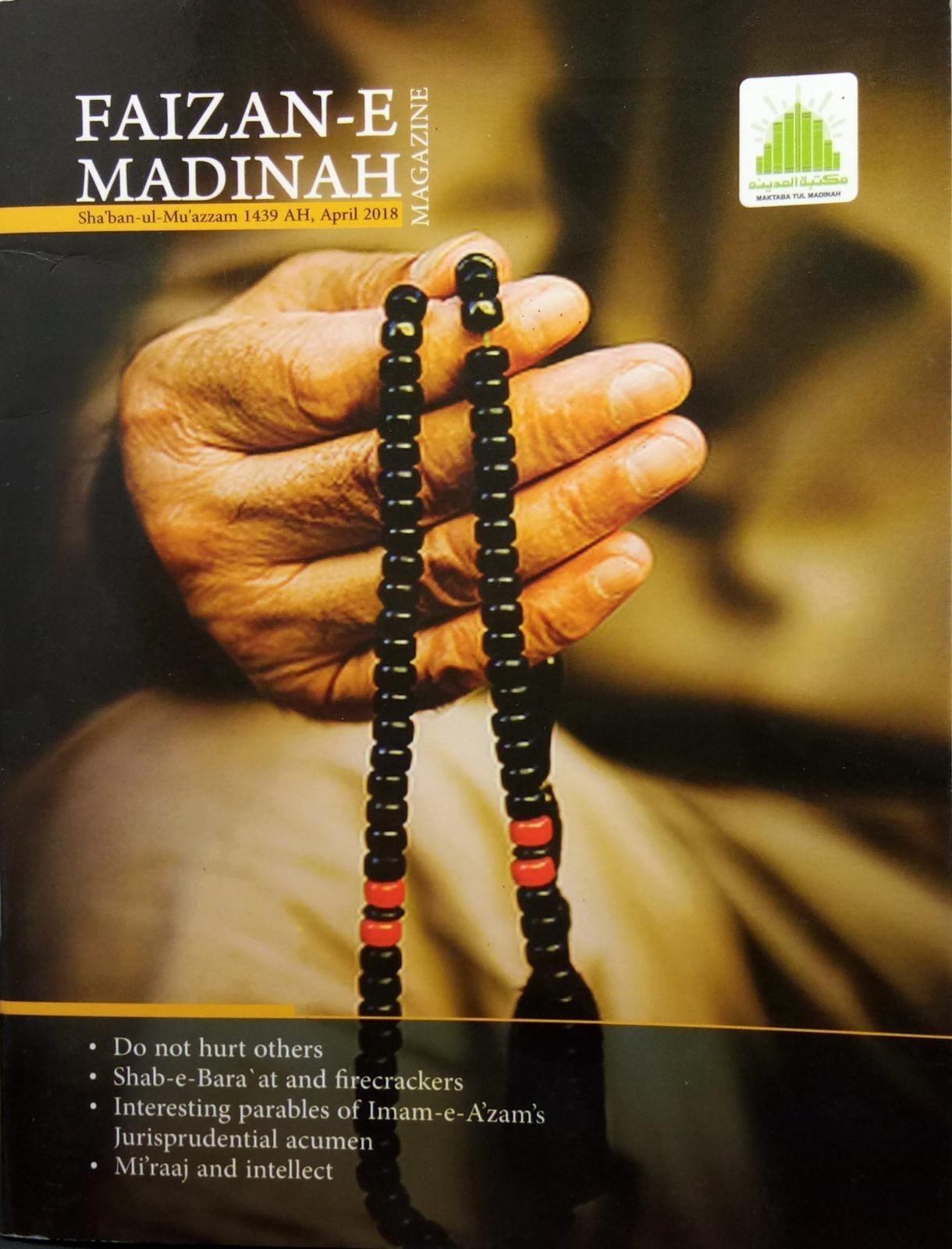 Faizan E Madina Book